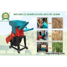 Máy băm cỏ, nghiền xơ dừa, ngũ cốc 3A3kW